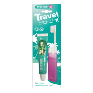 [TS-32]Travel (Travel toothbrush & toothpaste set)