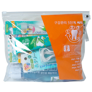 [TS-26]Dental 5-Steps set / zipper bag