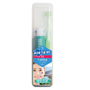 [TS-13]Portable toothbrush set (T-Style)