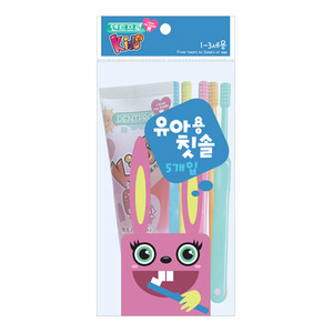 [KD-12]Baby toothbrush 5p + Kid Toothpaste